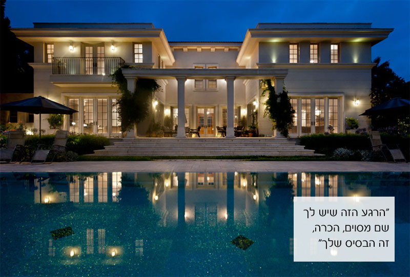 בית בעיצוב האדריכל סרג' בן דוד