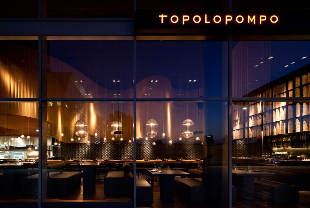 מסעדת טופולופומפו, תל אביב