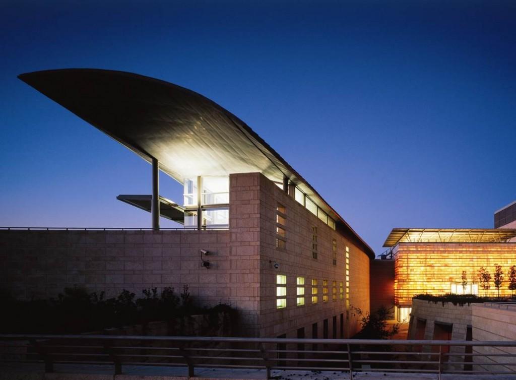 משרד החוץ, ירושלים. צילום: עמית גרון