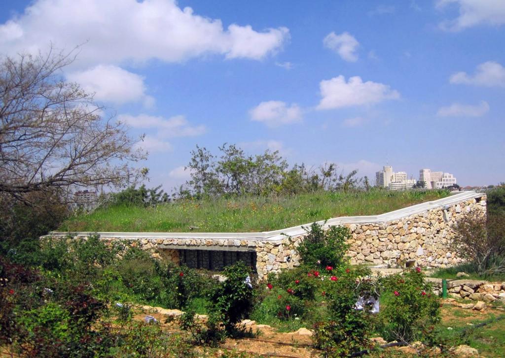 התחנה לחקר ציפורים, ירושלים