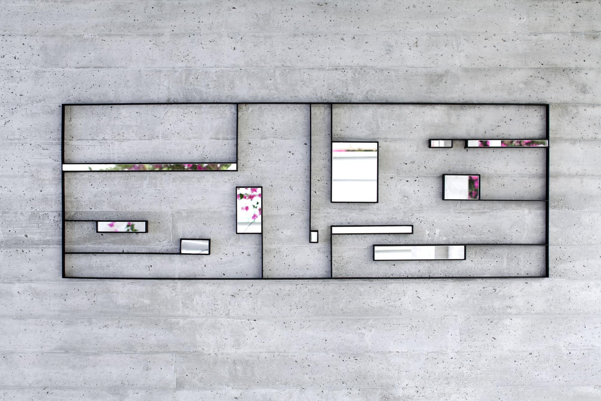 מראה, OBJECT. עיצוב: אירנה גולדברג ופיצו קדם; ביצוע: יעקב זכאי; צילום: עמית גרון