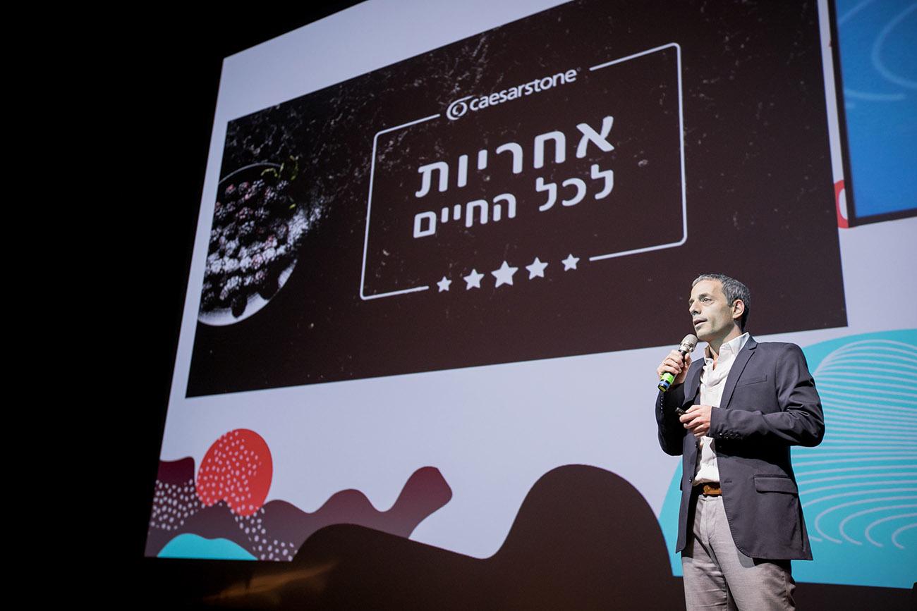 מנכ״ל אבן קיסר ישראל, מר עמי דרייפוס, בפורום העיצוב הישראלי. צילום: תומר פולטין